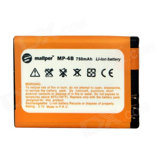Mallper BL-4B Replacement 3.7V 750mAh Li-ion Battery for Nokia 1209/1682/2505/2630/2660/N76 + More