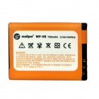 "Mallper BL-4B Replacement 3.7V ""750mAh"" Li-ion Battery for Nokia 1209/1682/2505/2630/2660/N76 + More"