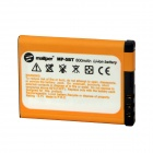 Mallper BL-5BT Replacement 3.7V 680mAh Li-Ion Battery for Nokia N75/2600C/7510A/7510S