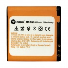 Mallper BP-5M Replacement 3.7V 800mAh Li-ion Battery for Nokia 5610XM / 6500S / 5700XM + More