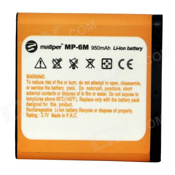Mallper BP-6M Replacement 3.7V 950mAh Li-ion Battery for Nokia N93 / 3250 / 9300 / 6280 / N73 shot обложка для документов shot стандарт anonym