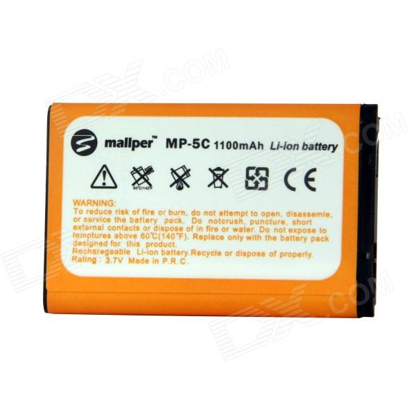 Mallper BL-5C Replacement 3.7V 935mAh Li-ion Battery for Nokia E60/ N70/ N71 / N72 + More блендер philips hr 1607 00