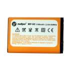 Mallper BL-5C Replacement 3.7V 935mAh Li-ion Battery for Nokia E60/ N70/ N71 / N72 + More