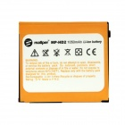 Mallper Replacement 3.7V 890mAh Li-ion Battery for HTC HD2 / T8585