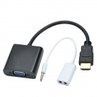 CHEERLINK HDMI Male to VGA Male Cable + Bisected Audio Cable Set - Black (22.5cm)