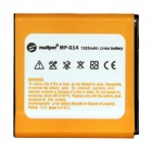 Mallper Replacement  3.7V 1290mAh Battery for HTC Sensation G17 / G14 / Z710E