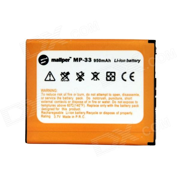 Mallper BST-33 Replacement 3.7V 800mAh Li-ion Battery for Sony Ericsson J100 / W300 / W850 + More