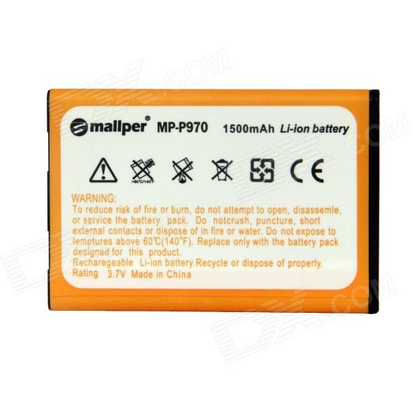 Mallper Replacement 3.7V 1275mAh Li-ion Battery Pack for LG P970 / C660 / P690 - Orange