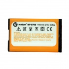 Mallper C-S2 Replacement 3.7V 935mAh Li-ion Battery for Blackberry 8700 /8310/7100G/7130X - Orange