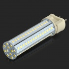 G12 12W 1000lm 7000K 102-SMD 2835 LED White Light Corn Lamp - White + Silvery Grey (AC 100~265V)