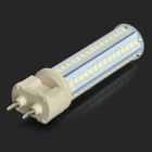 G12 12W 1000 lm 102-SMD 2835 LED Cold White Light Corn Lamp (100 ~ 265V)