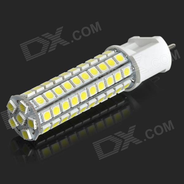 G12 9W 850lm 7000K 86-SMD 5050 LED White Light Corn Lamp - White + Silvery Grey (AC 220~240V) e27 10w 950lm 6500k 56 smd 5730 led white corn lamp white silvery grey ac 220 240v