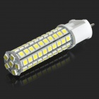 G12 9W 850lm 7000K 86-SMD 5050 LED White Light Corn Lamp - White + Silvery Grey (AC 220~240V)