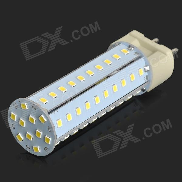 G12 11W 900lm 7000K 70-SMD 2835 LED White Corn Lamp - White + Silvery Grey (AC 100~265V) lexing lx r7s 2 5w 410lm 7000k 12 5730 smd white light project lamp beige silver ac 85 265v