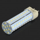 G12 11W 900lm 7000K 70-SMD 2835 LED White Corn Lamp - White + Silvery Grey (AC 100~265V)