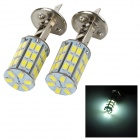 Buy SENCART H1 12W 420lm 6500K 5730 SMD LED White Light Car Lamp / Foglight (DC 12~16V 2pcs)