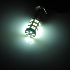 SENCART H1 12W 420lm 6500K 5730 SMD LED White Light Car Lamp / Foglight (DC 12~16V / 2pcs)