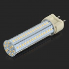 G12 12W 1000lm 4000K 102-SMD 2835 LED Warm White Corn Lamp - White + Silvery Grey (AC 100~265V)