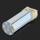 G12 7W 650lm 4000K 56-SMD 2835 LED Warm White Corn Lamp - White + Silvery Grey (AC 100~265V)
