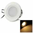 YouOKLight 5W 315lm 3500K 24-SMD 2835 LED Warm White Embedded Ceiling Lamp - White (AC 100~240V)