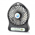 LiShuo LS-F95 Mini Portable USB Powered 4-Blatt 3-Mode-Fan - Schwarz (1 x 18650)