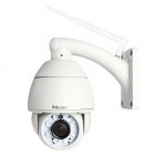 Sricam Megapixel 720P PTZ Wireless P2P Dome Outdoor Waterproof IP Camera with 5x Optical Zoom