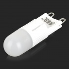 JRLED JRLED-G9-G19-TC G9 2.3W 130lm 3000K 1-SMD 5050 LED Warm White Dimmable Bulb - White (AC 220V)