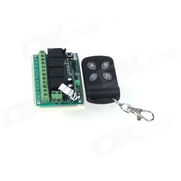 RF DC 12V 4-CH Learning Code Remote Control Switch Kit - White + Black