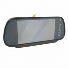 "Carking YG-738 7"" TFT LCD Car Rearview Mirror Monitor Displayer w/ Remote Controller - Black"