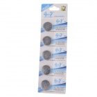 GOOP CR2025 3V Lithium Button Cell Batteries (5 PCS)