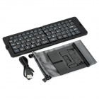 Universal Wireless Portable Foldable Mini Bluetooth V3.0 Keyboard - Black