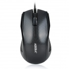 R-3168 USB 2.0 Wired 1200DPI LED Optical Mouse - Black