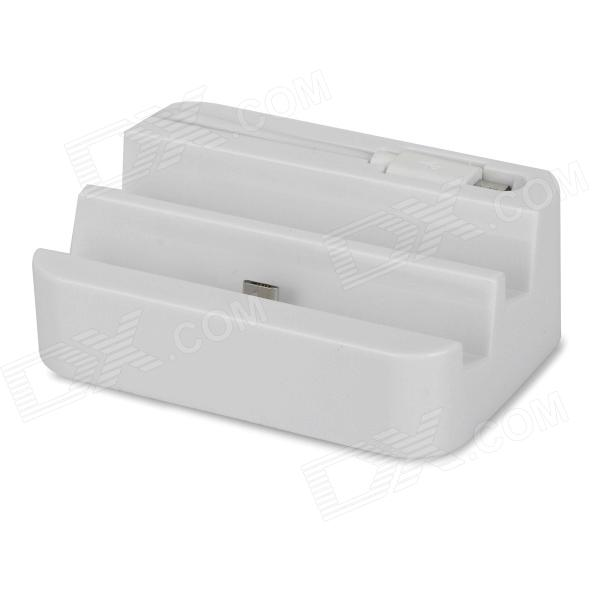 Multifunction OTG Smart Charging Dock for Samsung Galaxy S3 / S4 / Note 1 / Note 2 - White