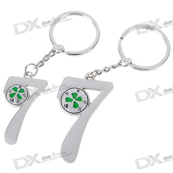 Four-Leaf Four Leaf Clover Kirksite Couple's Keychains (Pair)