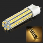 G12 8W 1000lm 4000K 102-SMD 5050 LED Warm White Corn Lamp - White + Silvery Grey (AC 12V)