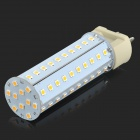 G12 11W 900lm 4000K 70-SMD 2835 LED Warm White Corn Lamp - White + Silvery Grey (AC 100~265V)
