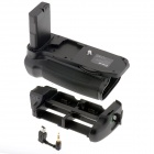 Travor BG-2P Professional External Vertical Battery Grip Holder for Nikon DF Camera - Black