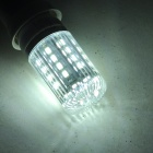 Lexing LX-YMD-091 E27 4.5W 36-SMD 5050 LED Cold White Dimmable Lamp
