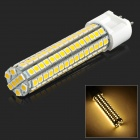 G12 15W 1200lm 4000K 128-SMD 5050 LED Warm White Light Corn Lamp - White + Yellow (AC 12V)