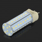 G12 7W 650lm 7000K 56-SMD 2835 LED White Light Corn Lamp - White + Silvery Grey (AC 100~265V)
