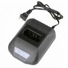 Walkie Talkie Charger for Kenwood TK3118 and TK2118 - Black (US Plug)
