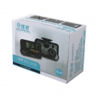 "VACRON CBN11 3.0"" Full HD 1080P 5.0MP CMOS 105' Wide Angle Car DVR w/ GPS, IR Night Vision - Black"