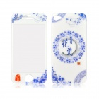 Blue and White Porcelain Pattern Front & Back Tempered Glass Screen Protector for IPHONE 4 / 4S
