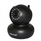 "WANSCAM JW0004 1/4"" CMOS 0.3MP Wireless P2P Indoor IP Camera w/ 13-IR-LED / Wi-Fi - Black (EU Plug)"