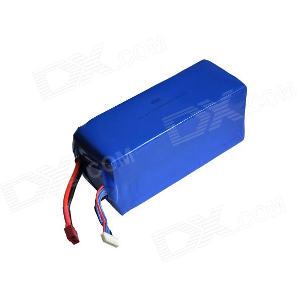 цены 9imod 22.2V 16000mAh Li-po Battery for Eight-axis / Multi-axis FPV Aircraft - Sapphire Blue