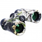BIJIA 8x32 High-power High-definition Night Vision Binoculars Telescope - Camouflage