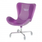 Creative Chair Shaped Cell Phone / Remote Control / Sundries Storage Rack - Purple