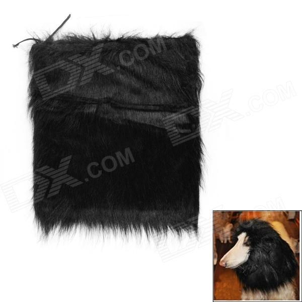 Lion Cosplay Artificial Wool Wig for Pet Dog - Black a cat that doesn t like its home