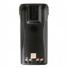 1200mAh Walkie Talkie Battery w/ Back Protection and Clip for Motorola GP88S CT150 CT250 CT450