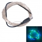 USB Powered 6W 500lm 585nm 100-SMD 0603 LED Blue Green Light Strip - Silver + Black (DC 5V / 10M)